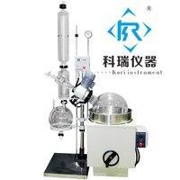 30L Lab Rotary Evaporator/ Rotovap factory price water Bath and Vacuum distillation Evaporator for alcoho distiller/Still
