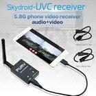 Skydroid UVC Single ...
