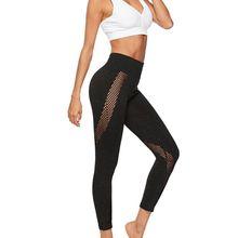 Black sexy leggings workout women seamless fitness push up plus size pants