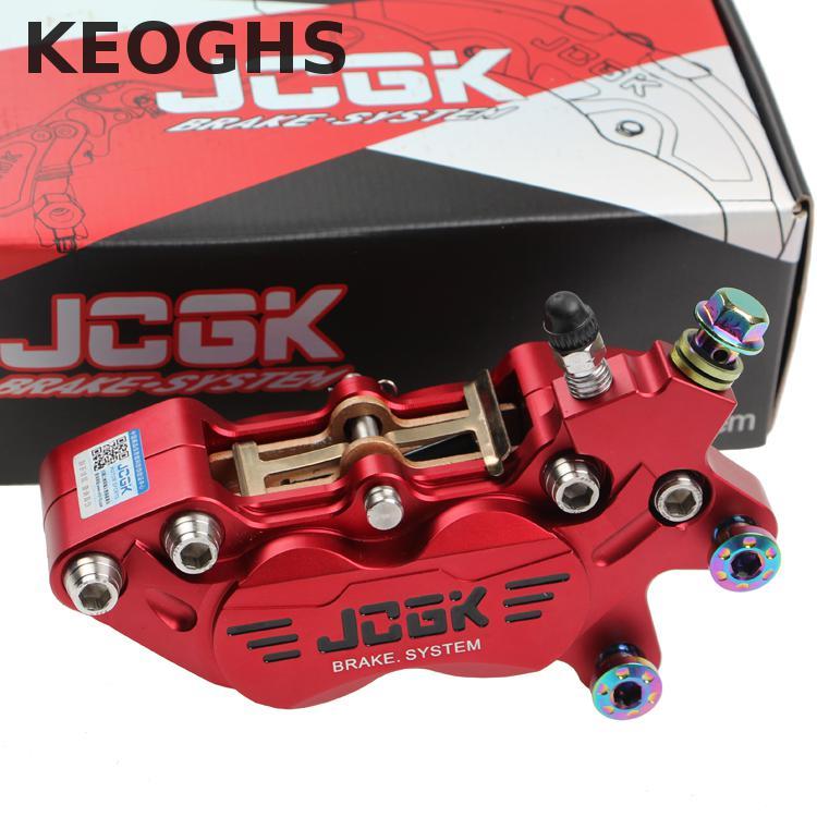 Keoghs мотоцикл изменить 40мм тормозного суппорта 4 поршневые с ЧПУ алюминиевого сплава для Хонда Ямаха Кавасаки Сузуки