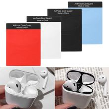 1 Pair Dust Guard Protective Sticker Earphone Case Shell Skin Dust-proof for Airpods Charging Box