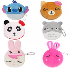 SLPF Plush Wallet Ladies Cartoon Animal Fruit Toys Coin Bag Female Key Cute Small Children Girl Student Gift M12