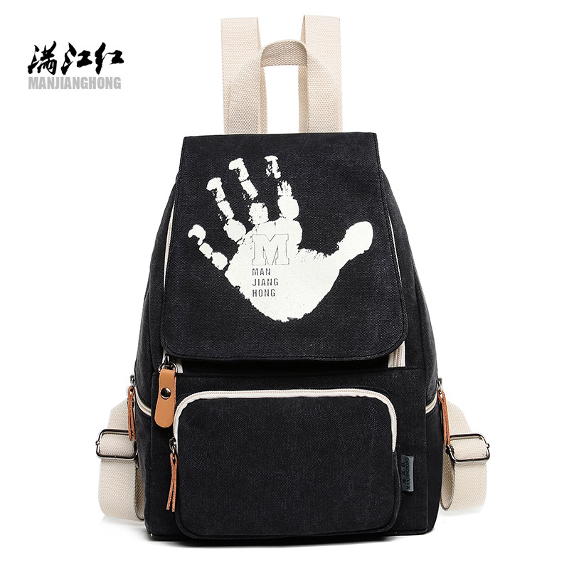 2017 New School font b Backpack b font Canvas Back Pack Leisure Korean Ladies Knapsack font