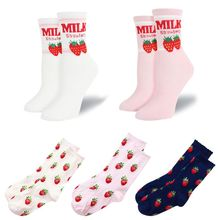 Kawaii Sweet Womens Socks Funny Cute Cream Candy Color Milk Strawberry For Girl Christmas Gift Japanese Harajuku