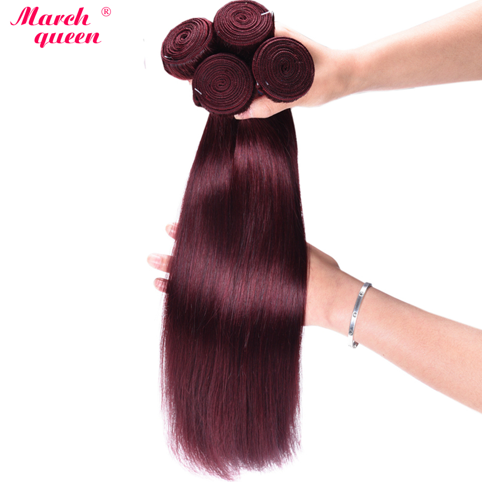 March Queen Raw Indian Straight Hair 4 Bundles 99J Red Wine Color Hair Weave 100 Human