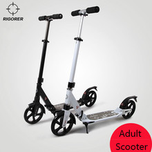 2016 upgrade Adult scooter aluminum two big wheels folding for adults children district scooter monopatin scooter