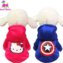 DOGBABY Hello Kitty Pattern Dog Clothes Warm Winter Pets Coat Fleece Two  Legs Hat Jacket For 51b1c08697