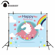 Allenjoy children birthday unicorn rainbow personal custom backdrops stars clouds sky baby shower party photography backgrounds