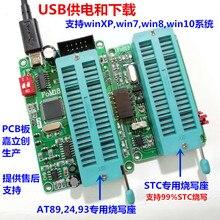51/AVR/STC микроконтроллер программист; AT89C2051 AT89S52 C52 2493 программист