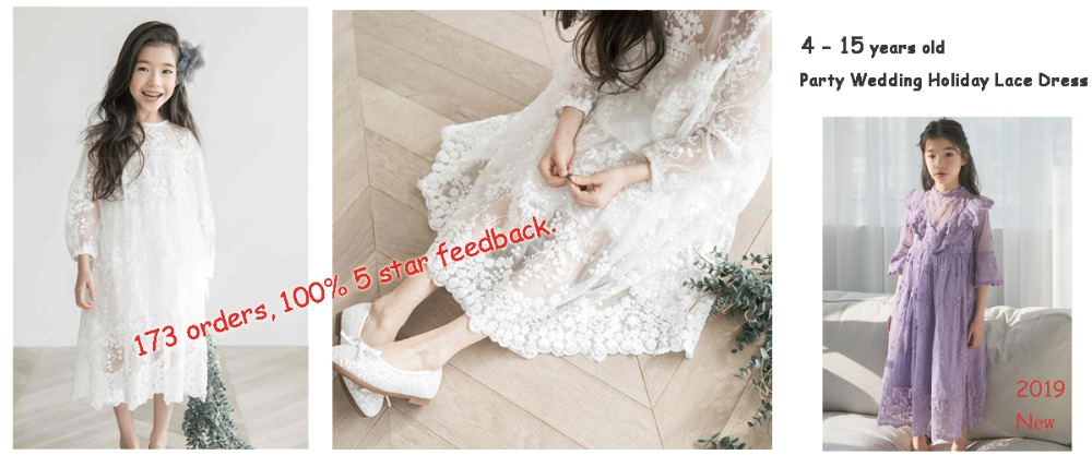 PC- lace dress-4-2