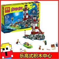 New Bela 10431 Haunted Lighthouse Scooby Doo Model 437pcs Bricks Blocks 3D Kids Toy Gifts 75903