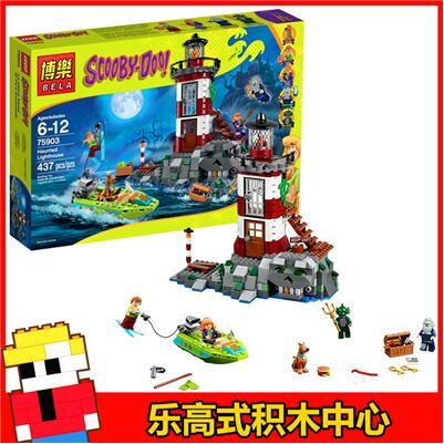 New Bela 10431 Haunted Lighthouse Scooby Doo Model 437pcs Bricks Blocks 3D Kids Toy Gifts 75903 Brinquedo DIY bevle bela 10431 scooby doo haunted lighthouse shaggy daphne building block toys compatible with lepin scooby doo 79503