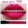 free shipping 1lot=10pcs M . n meinuo velvet liquid lipstick non-stick cup non diseoloutation lip gloss lip gloss