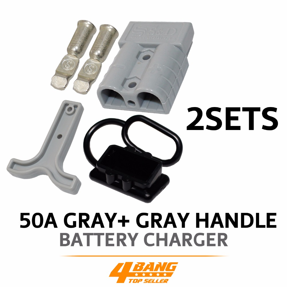 2Sets Gray Plug Connector 50AMP 50A + Dust Cover +Gray T Bar Handle Auto DC Power scraper Trailer image