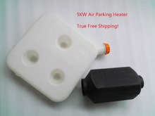 FreeShipping 2017 5KW Air Parking Heater 10L Fuel Tank For Car Truck Bus Boat Similar With