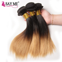 SAY ME Ombre Brazilian Remy Hair Straight Weave Human Hair Bundles Two Tone 1B/27 10 Inch Short Bob Honey Blonde Extensions