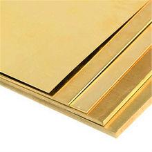 1PC Brass Strip Copper Sheet Foil 200 x 200 x 1mm 1.5mm 2mm 3mm Metal Thin Plate Latten 200 x 300 x 0.5mm