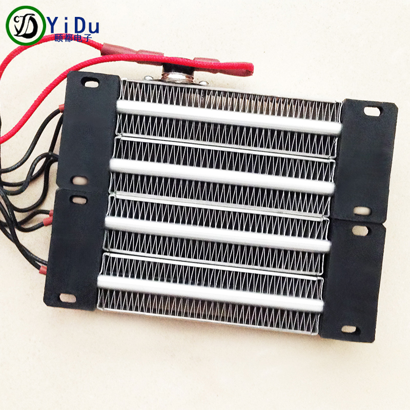 AC DC 220V 1000W Insulated PTC ceramic air heater 140*102mm Electric heater Parts 1000w 220v sic ceramic heater w sleeve grey