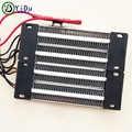 AC DC 220V 1000W isolé PTC en céramique réchauffeur d'air 140*102mm pièces de chauffage électrique