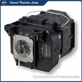 Replacement Projector Lamp ELPLP75 / V13H010L75 for EPSON EB-1940W / EB-1945W / EB-1950 / EB-1955 / EB-1960 / EB-1965 ETC