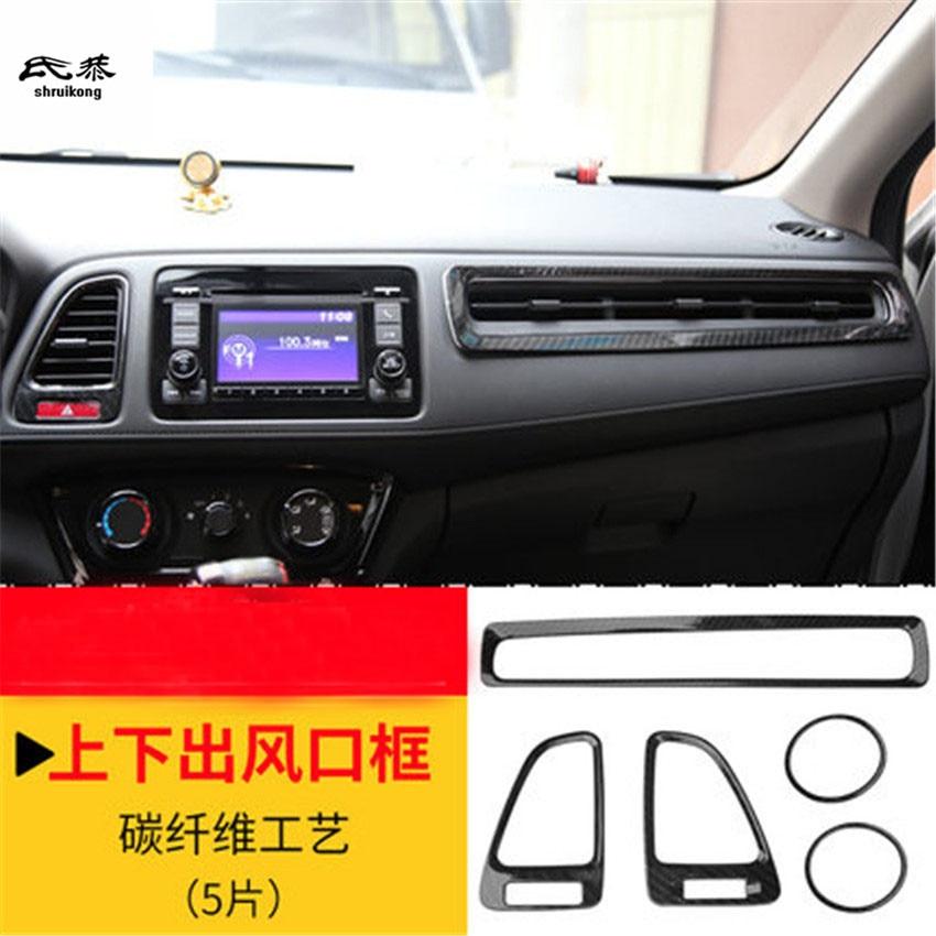 1 lot ABS fiber de Carbone grain avant climatisation sortie décoration couverture pour 2015-2018 HONDA HR-V VRC voiture accessoires