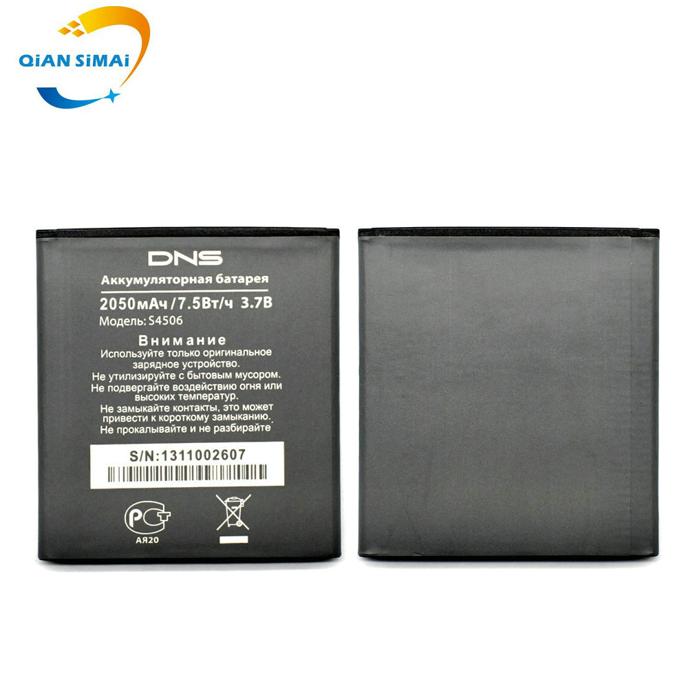 QiAN SiMAi 1PCS New high quality original <font><b>DNS</b></font> <font><b>S4506</b></font> battery For <font><b>DNS</b></font> <font><b>S4506</b></font> AT-B45SE mobile phone +track code image