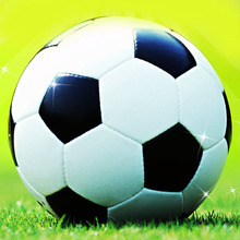 5 Pallone Bianco Germania