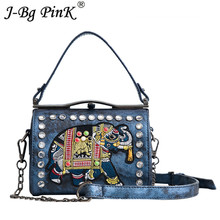 Fashion 2018 Ladies Soft Pu Leather Shoulder Bag Chains Embroidery rivet Elephant Top-handle Bags Women Bolsa sac a main femme