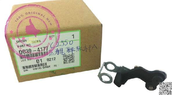 RIC MPC2030 Front Pressure Lever D039-4177 D039-4153 AFICIO MPC2030 2050 2530 2550