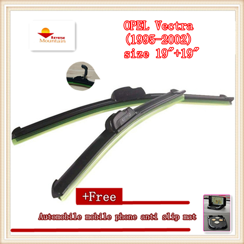 High quality Car Windscreen Wiper For OPEL Vectra 1995 2002 size 19 19
