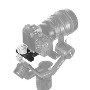 Image 4 - Монтажная пластина для камеры SmallRig BMPCC 4k для DJI Ronin S Gimbal для Sony/Canon/Nikon Camera 2308