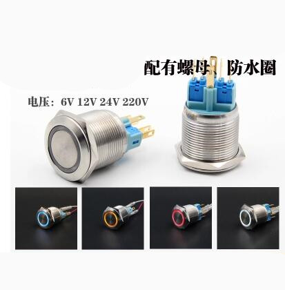 1PCS Stainless Steel Metal LED 22mm Push Button Switch 24v Car Ring Light Switch Self locking red blue yellow white green samsung clt c409s cyan