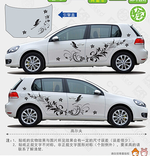 Xyivyg kk material auto modifield decal vinyl car stickers natural flower vine dragonfly whole car body styling for universal in car stickers from