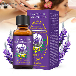 New Product Lavender Pure Esse