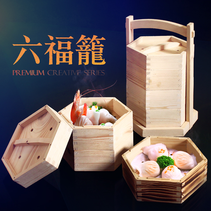 Steamed Wooden Drawer Steamer Commercial Restaurant Chinese Guangdong Style Six Angle Cage Port Snack Stuffed Buns Box Set