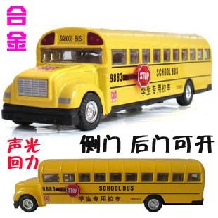 toy car Rmz classic alloy car models big school bus