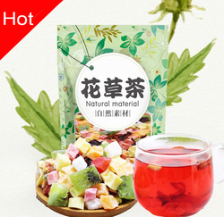 Natural chinese fruit tea flower fruit tea green food delay senility flavored tea lose weight the.jpg 250x250