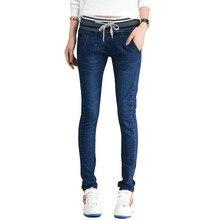2017 Fashion New Women Elastic Waist Mid Waist Long Skinny Stretch Jeans Female With Pencil Pants Slim Feet 2 Colors Plus Size