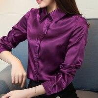Атласная рубашка