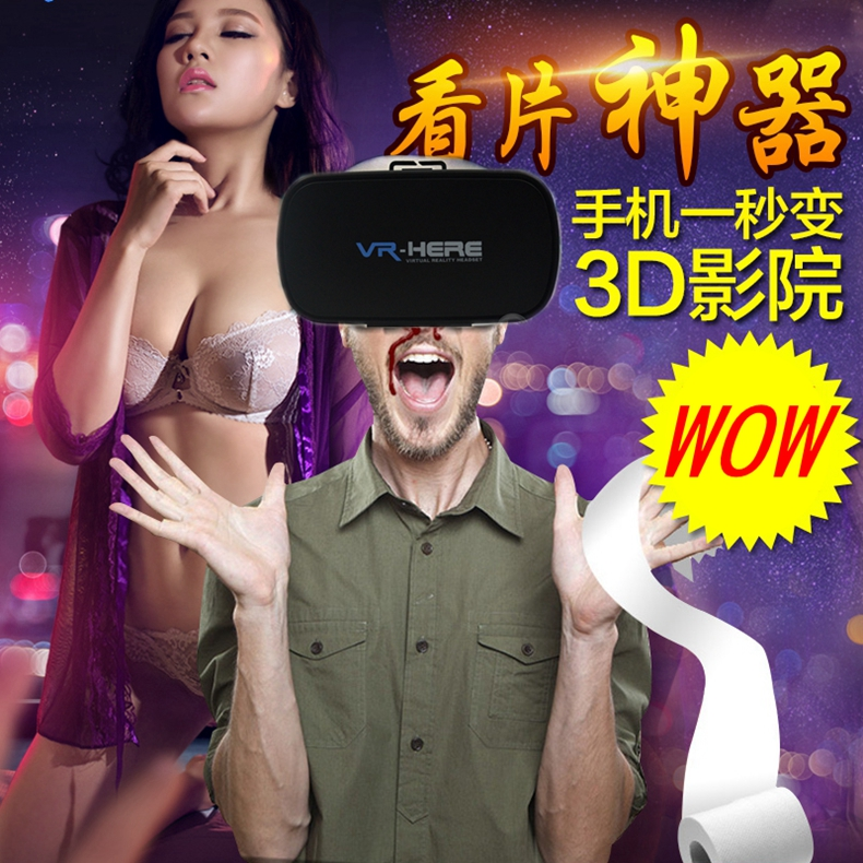 font b VR b font 3D Glasses Cardboard For 4 7 6 0 inch android