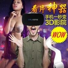 VRแว่นตา3Dกระดาษแข็งสำหรับ4.7-6.0นิ้วa ndroidแอปเปิ้ลโทรศัพท์ความเป็นจริงแว่นตา3D +สมาร์ทบลูทูธเมาส์ไร้สาย/การควบคุมระยะไกล