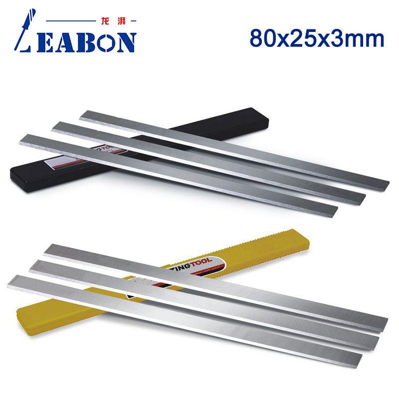 LEABON 80*25*3mm HSS W18%  Reversible  PLANER BLADES Electric Power Tool Fits (A01001003)