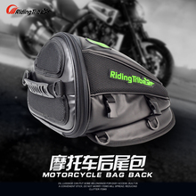 Free shipping RIDING TRIBE Synthetic Leather font b Motorcycle b font Travel Tool Tail Bag font