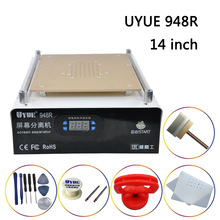 цена на UYUE 948R New 14 Inch LCD Mobile Phone Built-in Pump Vacuum Metal Body Glass LCD Screen Separator Machine+LED Display