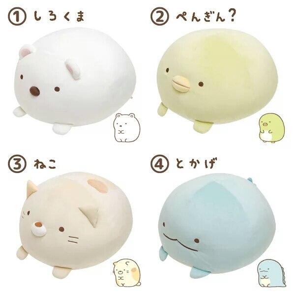 60CM énorme taille haute qualité Animation japonaise Sumikko Gurashi Super doux jouets en peluche san-x coin Bio dessin animé mignon bébé oreiller