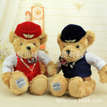 free shipping Airline stewardess suits teddy bear plush toy birthday gift h502