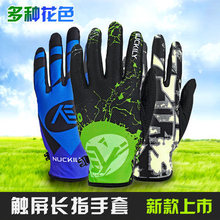 Full finger riding cycling font b gloves b font bicycle racing bike outdoor long Men and