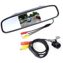 Auto ayuda del estacionamiento sistema 2 en 1 4.3 Digital TFT LCD espejo Monitor aparcamiento + 170 grados de Mini coche cámara de visión trasera