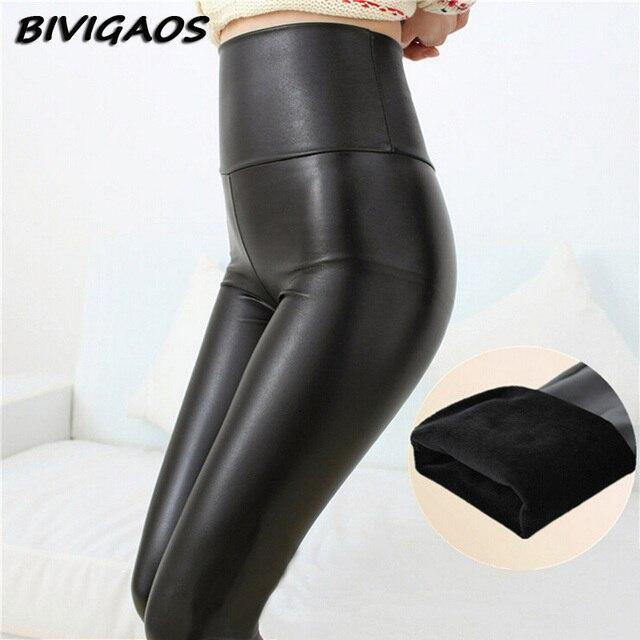 2016 New Fall Winter Women's Fleece Black Leather Pants Female PU Leggings Slim Skinny High Waist PU Leggings Trousers For Women
