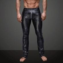 สไตล์ผู้ชาย Faux หนังกระชับกางเกงดินสอไนท์คลับรองเท้ากางเกงผม Stylist แน่นขาคู่เกย์สวมใส่
